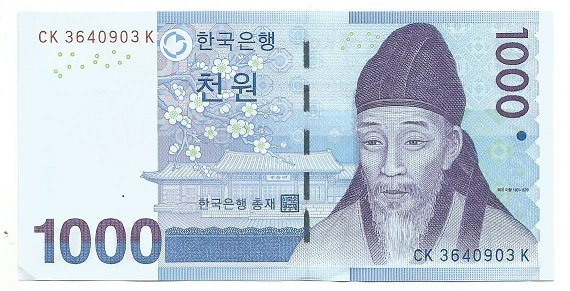 Billete de Corea del Sur 1000 won