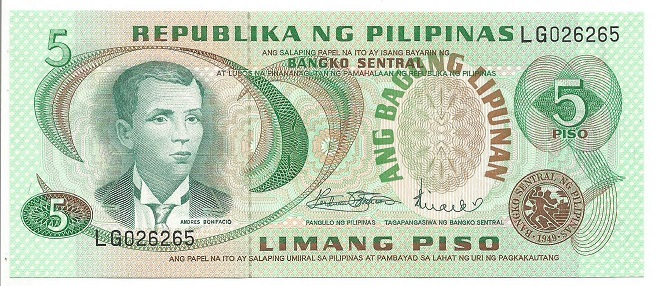 Billete filipinas 5 pesos