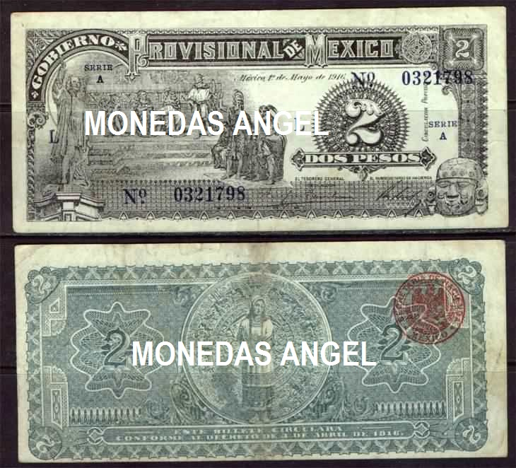 Billete Gobierno Provisonal 2 pesos